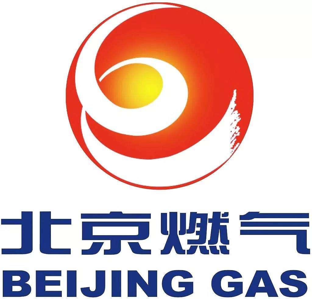 北京燃气logo.jpg